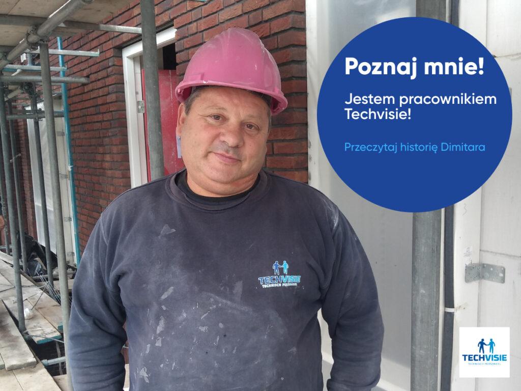 Techvisie Dimitar